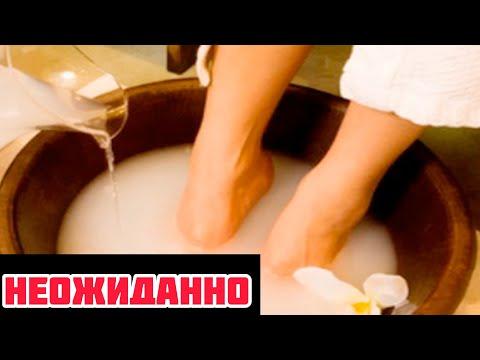 Хозяйственное мыло-отличное целительное средство,вытягивающее боль из ног