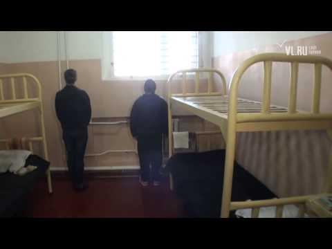 VL Ru   Учреждения ГУФСИН Приморья улучшают условия содержания заключенных