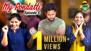 My Pondatti | Epi 4 | Fun with மச்சினிச்சி | After Love Marriage Problems | Smile Settai