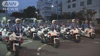 夕暮れ時の事故防止に白バイ隊が夜間パトロール実施(15/09/20)