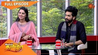 Vanakkam Tamizha with Anbe Vaa Bhoomika and Varun - Full Show | 11 Nov 20 | Sun TV