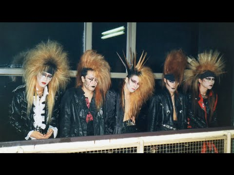 WE ARE X -  X Japan, Yoshiki and Reunion