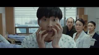 『僕の中のあいつ』日本版予告