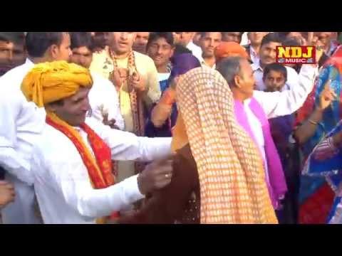Mero Bhadto Hi Aave Pait Nasbandi Haigi Dhola Ki Super Hit Holi Rasiya 2015