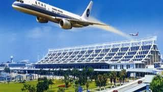 Аэропорты