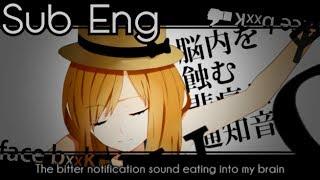 Repeat youtube video GUMI - Facebook Indulging Girl (Sub Eng + Ita)