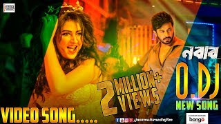 O DJ ( ও ডিজে ) VIDEO SONG | SHAKIB KHAN | SUBHASHREE | KONA | AKASSH | BENGALI MOVIE EID 2017