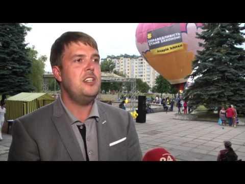 НТА - Незалежне телевізійне агентство: У Львові відзначили народних героїв