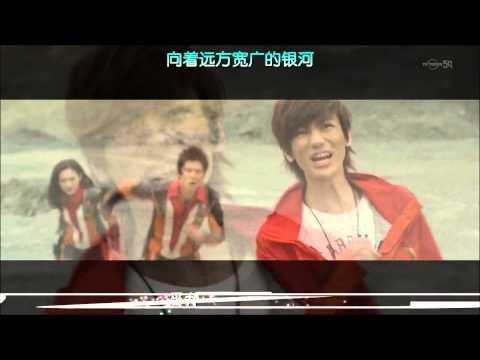 Ultraman Ginga S Ending song short ver. Kirameku Mirai Yume no Ginga e(キラメク未来 ~夢の銀河へ)
