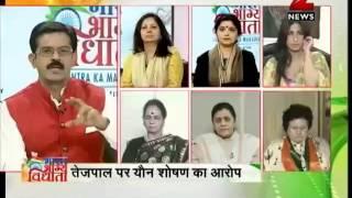Tehelka editor Tarun Tejpal exposed