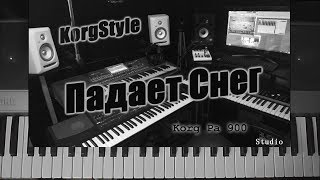 Download KorgStyle  - Падает Снег (Korg Pa 900) DemoVersion 2017 Mp3 and Videos