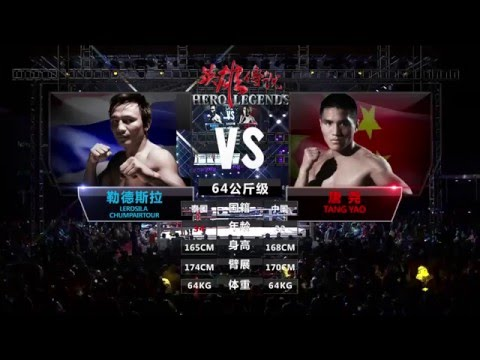 Lerdsila PhuketTopTeam vs Tang Yao - Hero Legends kickboxing 2016