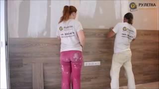 Укладка ламината на стену. СК РУЛЕТКА - ремонт квартир в новостройках.(Видеоролик снят на одном из наших объектов, ремонт проходил в сталинке, согласно дизайн проекта, который..., 2016-08-30T09:32:41.000Z)