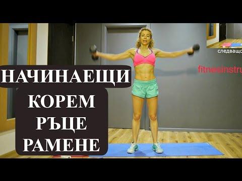 Тренировка за коремот YouTube · Продължителност:  5 минути 49 секунди