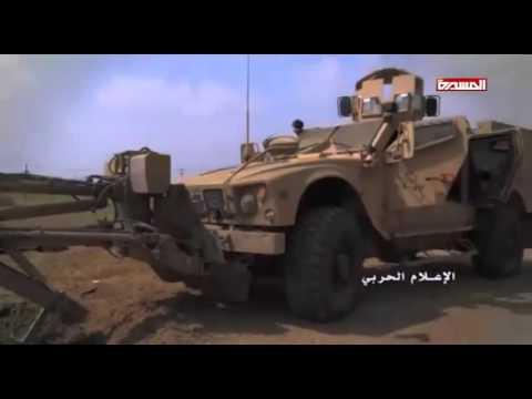 Yemeni infantry destroy Saudi armored battalions