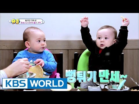 The Return of Superman  슈퍼맨이 돌아왔다  Ep.184 : You're the Most Difficult Person ENGIND2017.06.04