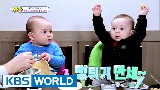 Video The Return of Superman | 슈퍼맨이 돌아왔다 - Ep.184 : You're the Most Difficult Person [ENG/IND/2017.06.04] download MP3, 3GP, MP4, WEBM, AVI, FLV Januari 2018