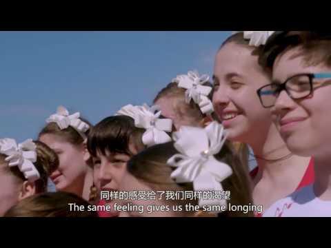 [CN/Eng.Sub]同一首歌 The Same Song-Piccolo Coro dell'Antoniano