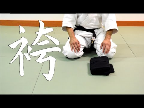 How to fold the Aikido HAKAMA