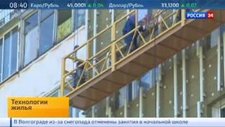 «Технология жилья»: Формирование систем капитального ремонта. От 11.12.13
