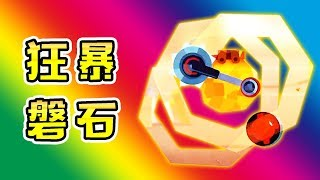 🔴CATS🔴最近人人都想擁有的暴火車型!狂暴磐石!🔴R152🔴Crash Arena Turbo Stars🔴