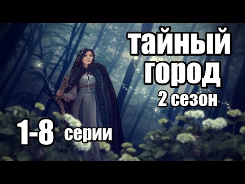 Сериал булл 2 сезон смотреть онлайн