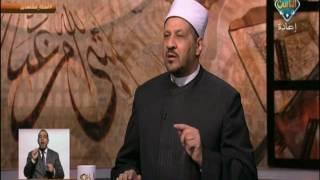 مستشار المفتي يكشف عن علامات رضا الله عن العبد.. فيديو