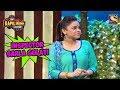 Rajesh's Expert Comments - The Kapil Sharma Show