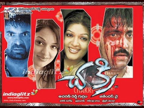 Ek Aur Jung 2 In Hindi Free Download For Utorrent