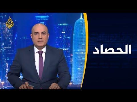 الحصاد-محافظ المهرة باليمن يتحدى الحكومة الشرعية.. من يدعم من؟  - نشر قبل 4 ساعة