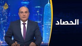 🇾🇪 الحصاد - محافظ المهرة باليمن يتحدى الحكومة الشرعية.. من يدعم من؟
