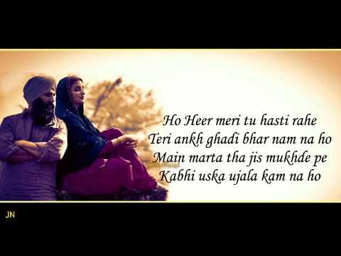 Oh Heer Meri Tu Hasti Rahe Teri Mitti   Whatsapp Lyrical Video....