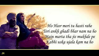 Gambar cover Oh Heer Meri Tu Hasti Rahe (Teri Mitti)    Whatsapp Lyrical Video....