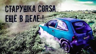 Crash test Opel Corsa 1993