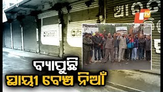 Demand for Orissa HC Bench in Koraput gets louder