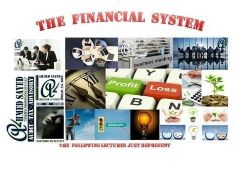 1- Financial System النظام المالي