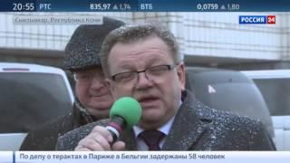 Сергей Степашин и Константин Цицин посетили с рабочим визитом Республику Коми