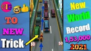 Racing moto game new world record 2021। रेसिंग मोटो गेम स्कोर 2021. screenshot 1