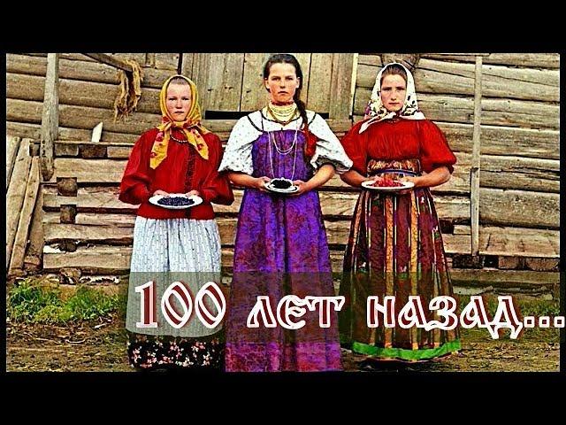 Что умела 10 летняя ДЕВОЧКА более 100 лет назад на Руси