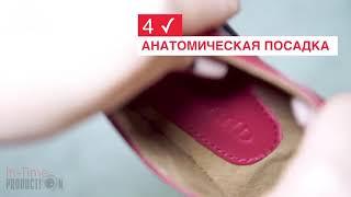 видео Купить женские ботильоны Ideal Shoes с доставкой от производителя. Ботильоны  Ideal Shoes по выгодным ценам.