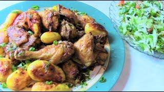 Вкуснейшие куриные окорочка с картошкой , запеченные в духовке .