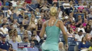 Giorgi V.S Wozniacki Highlights (US Open 2013)