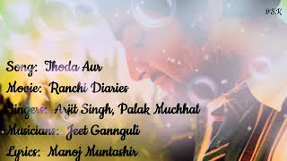 Chale Aao Pas Mere Thoda Aur - Voice Arijit Singh & Palak Muchhal - Mr AJ - Lyrical Vid