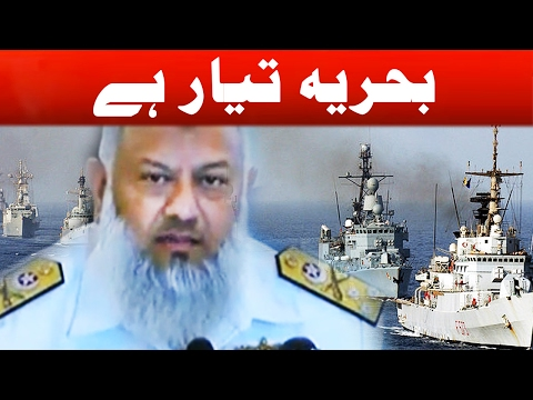 Pak Navy Chief is Ready for Any Indian Challenge