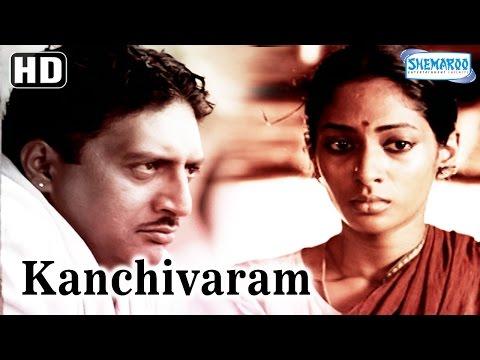 Kanchivaram {HD}  (With Eng Subtitles)  - Prakash Raj - Shreya Reddy - Sree Kumar - Full Hindi Movie