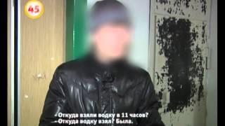 Купить алкоголь ночью - проще простого(http://www.kurgan.ru/news_obschestvo/kupit_alkogol_nochyu_-_prosche_prostogo_podvezut_dazhe_nesovershennoletnim.html., 2012-03-11T06:42:46.000Z)