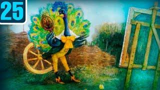 Волшебный фонарь. Волшебный портретик Дориана. Серия 25 - классическая литература для детей