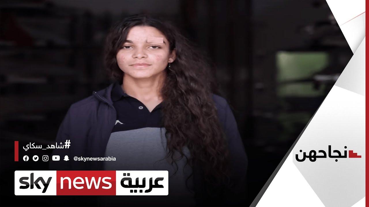 هالة بالحاج.. تونسية راودها حلم التجديف فحققت الذهب | #نجاحهن  - نشر قبل 2 ساعة
