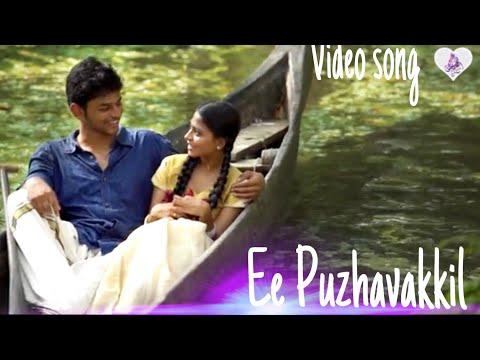 Pranayam malayalam romantic songs - ee puzhavakkil