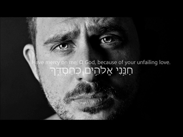 Pure Heart - Psalms 51 in Hebrew (with English subtitles)
